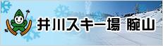 bnr_ski